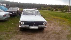 Бийск 24 Волга 1986