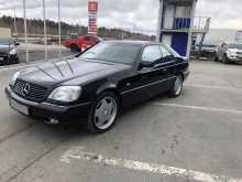 Сургут CL-Class 1997