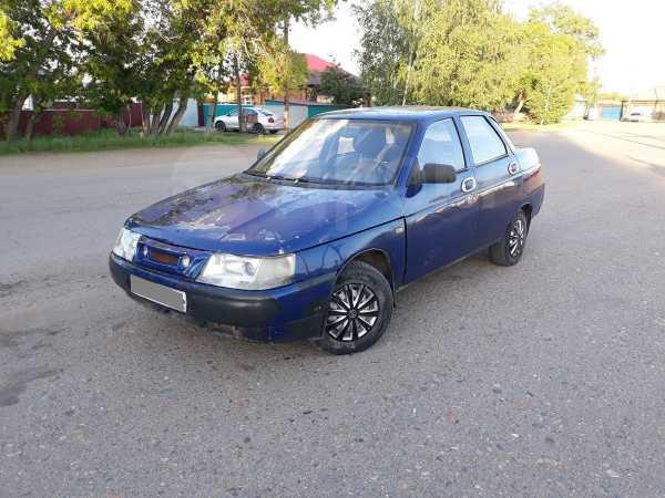Лада 2110, 1998 год, 37 000 руб.