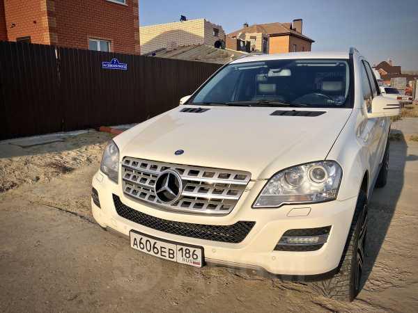 Mercedes-Benz M-Class, 2011 год, 1 260 000 руб.