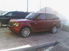 Курган Range Rover Sport