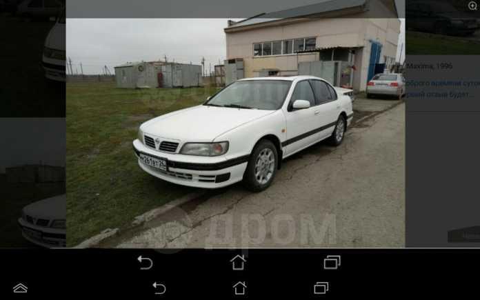 Nissan Maxima, 1996 год, 215 000 руб.
