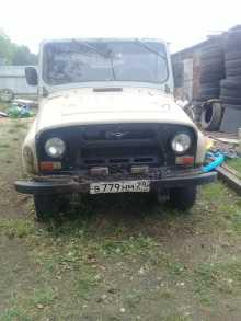 Константиновка 469 1976