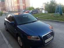 Новосибирск A4 2006