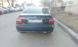Челябинск Honda Accord 1994