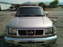 Дальнегорск Datsun 2001