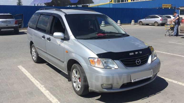 Mazda MPV, 1999 год, 289 000 руб.