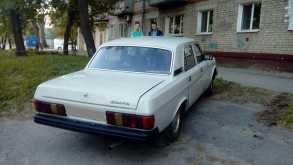 Благовещенск 31029 Волга 1992