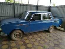 Апшеронск 2140 1977