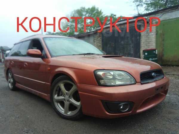 Subaru Legacy, 2002 год, 195 000 руб.