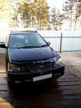 Toyota Gaia, 1998 год, 300 000 руб.