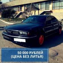 Владивосток Diamante 1993