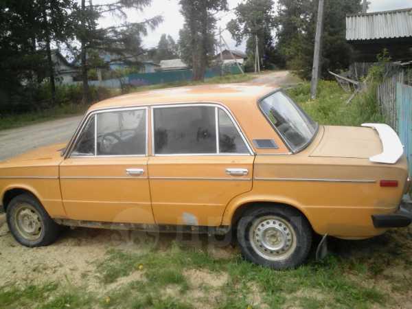 Лада 2106, 1981 год, 20 000 руб.