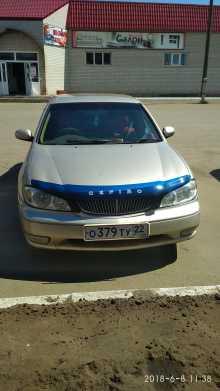 Ключи Cefiro 2001