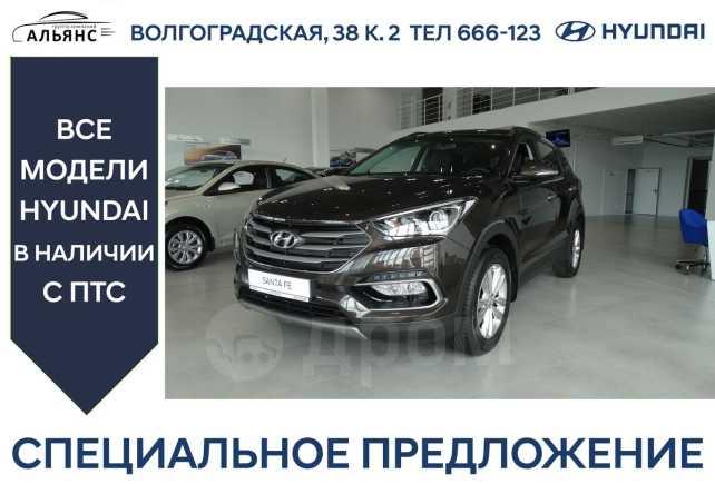Hyundai Santa Fe, 2018 год, 2 104 000 руб.