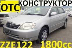 Владивосток Corolla 2002