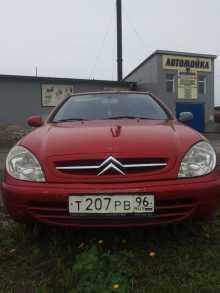 Алапаевск Xsara 2003