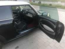 Краснодар Hatch 2010
