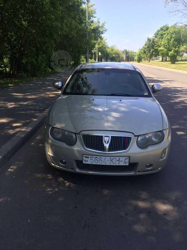Rover 75, 2005 год, 339 000 руб.