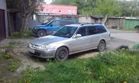Барнаул Orthia 2000