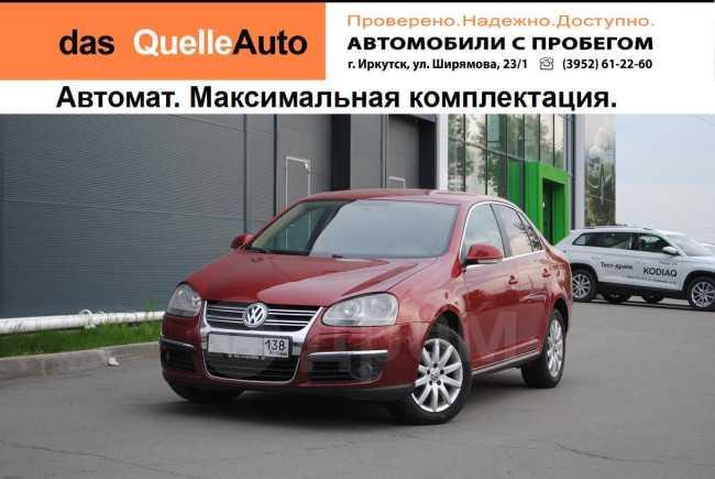 Volkswagen Jetta, 2008 год, 419 000 руб.
