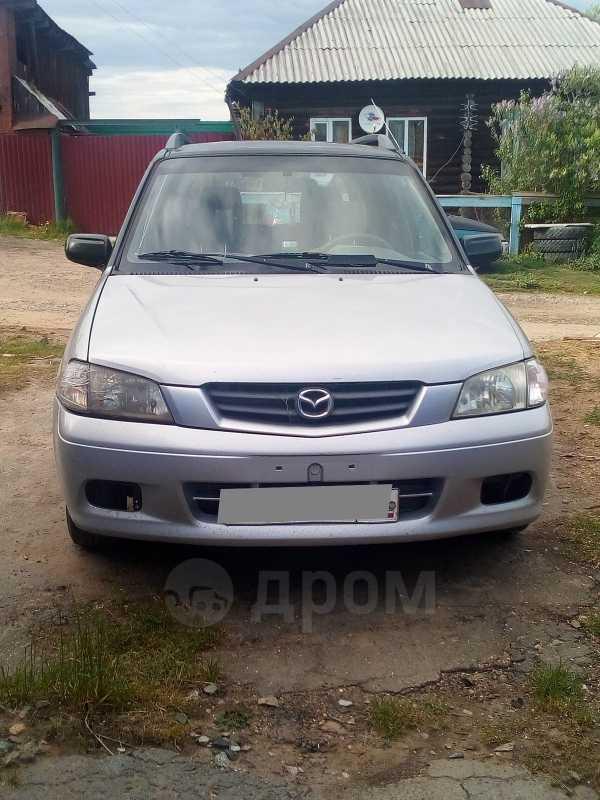 Mazda Demio, 1999 год, 50 000 руб.