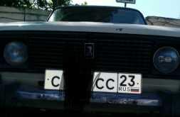 Краснодар Лада 2106 1994