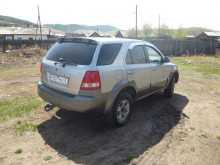 Улан-Удэ Kia Sorento 2004