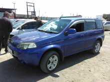 Кызыл Honda HR-V 2001