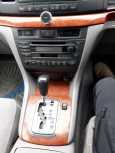 Toyota Mark II, 2001 год, 470 000 руб.