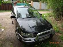 Улан-Удэ RVR 1995