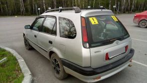 Тюмень Corolla 1997