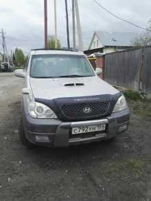Бердск Terracan 2006