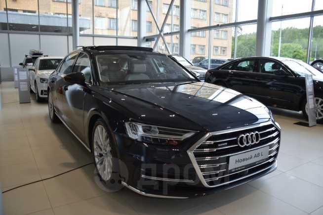 Audi A8, 2018 год, 8 480 273 руб.