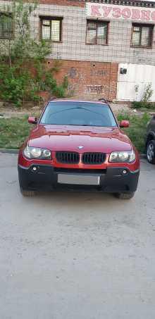 Новосибирск X3 2005