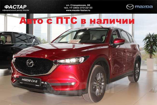 Mazda CX-5, 2018 год, 1 638 500 руб.
