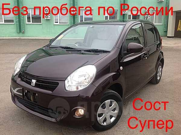 Toyota Passo, 2013 год, 435 000 руб.