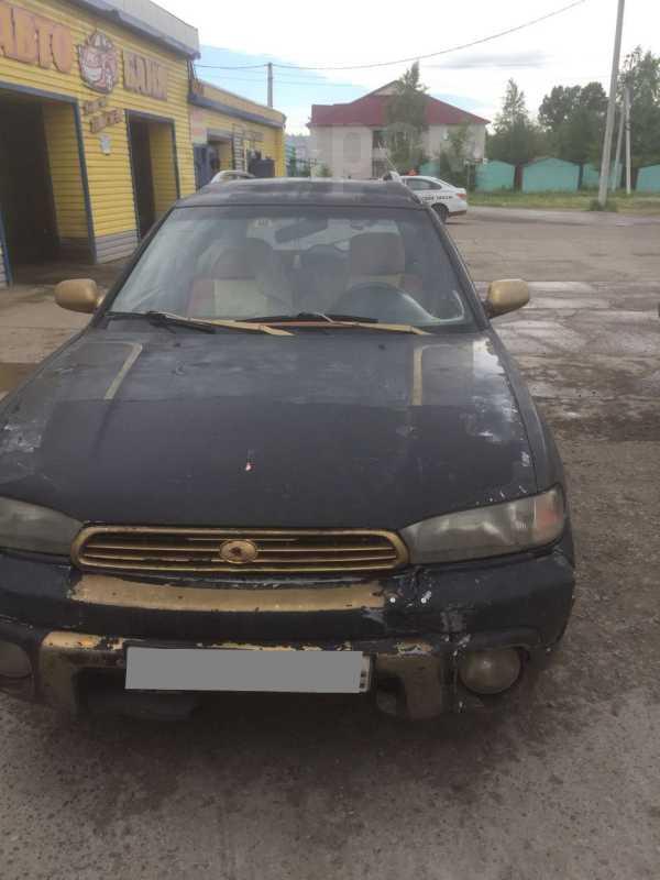 Subaru Legacy, 1997 год, 110 000 руб.