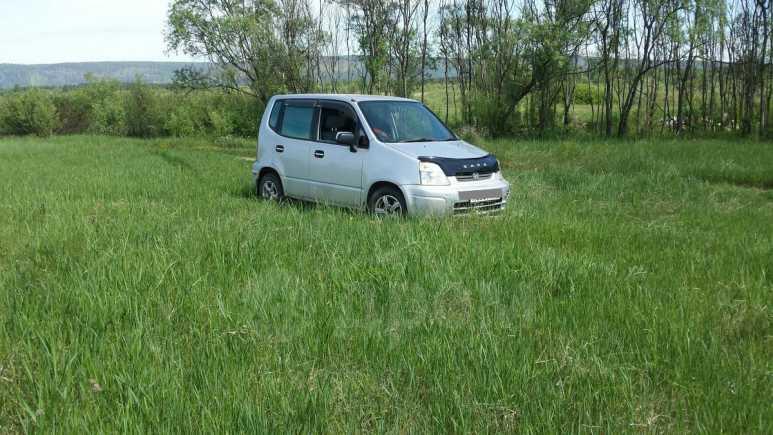 Honda Capa, 1998 год, 139 000 руб.