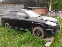 Киселёвск Wingroad 2003
