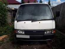 Иркутск Caravan 1999