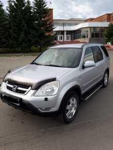 Заринск CR-V 2004