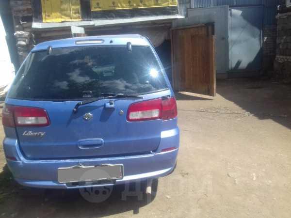 Nissan Liberty, 2000 год, 100 000 руб.