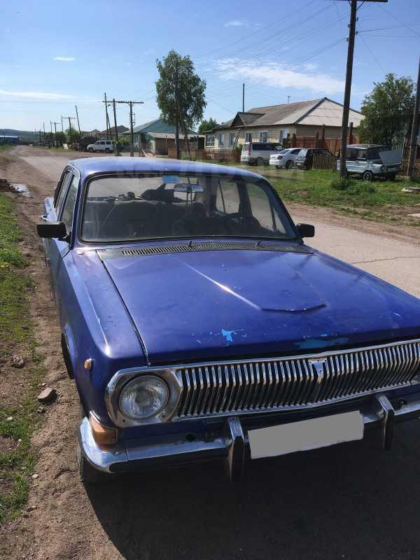 ГАЗ 24 Волга, 1973 год, 17 000 руб.