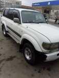 Toyota Land Cruiser, 1994 год, 525 000 руб.