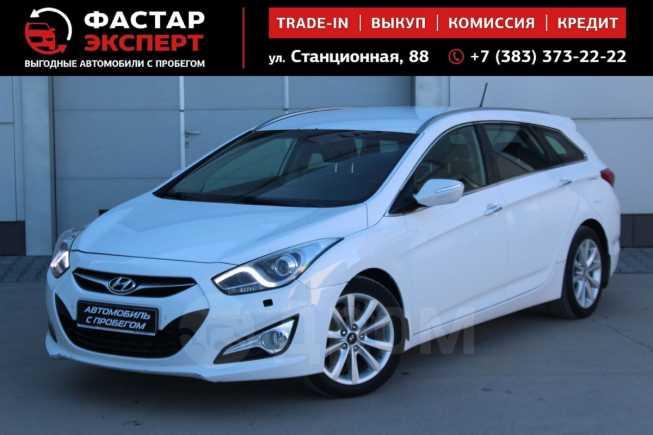 Hyundai i40, 2012 год, 699 000 руб.