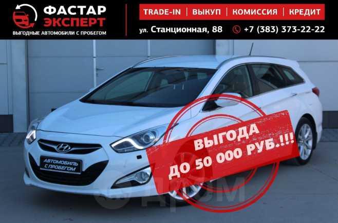 Hyundai i40, 2012 год, 849 000 руб.