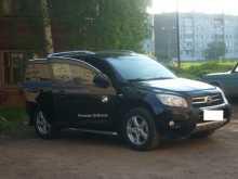 Лесосибирск RAV4 2006