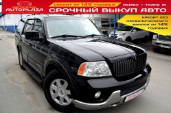 Барнаул Navigator 2002