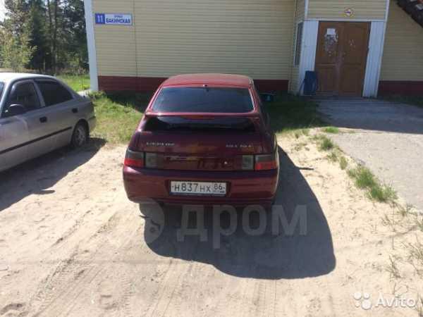 Лада 2112, 2005 год, 165 000 руб.